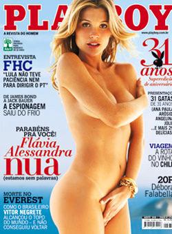 playboy 374 | Flavia Alessandra