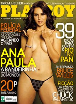 playboy 386 | Ana Paula Oliveira