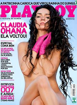 playboy 402 | Claudia Ohana