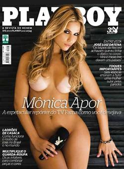 playboy 422 | Monica Apor