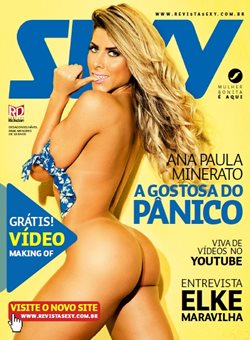 sexy 416 | Ana Paula Minerato