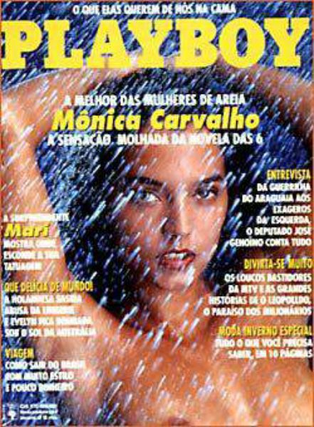 Capa da playboy de maio  de 1993 com a Monica Carvalho