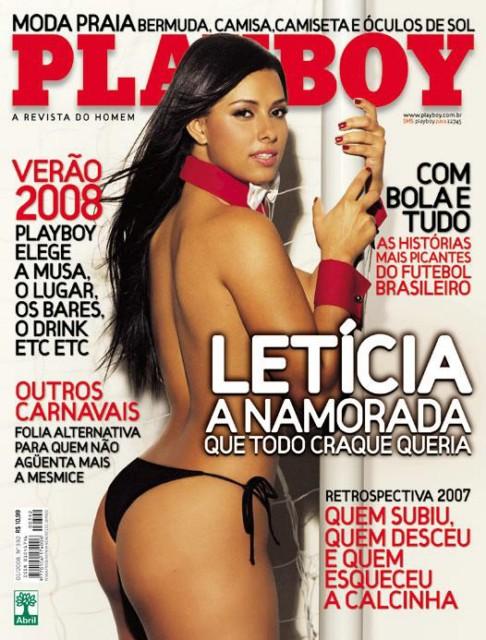 Fotos Leticia Carlos nua, Fotos da Leticia Carlos na playboy, todas as fotos pelada, playboy de janeiro de 2008