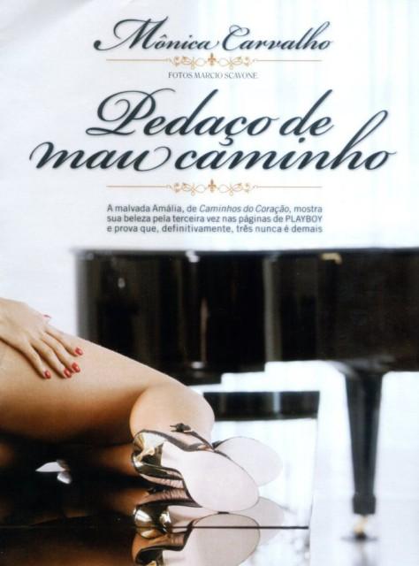 Fotos Monica Carvalho nua, Fotos da Monica Carvalho na playboy, todas as fotos pelada, playboy de fevereiro de 2008